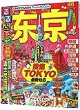 Tokyo Chinese Edition 東京 ガイドブック最新版 【中国語】