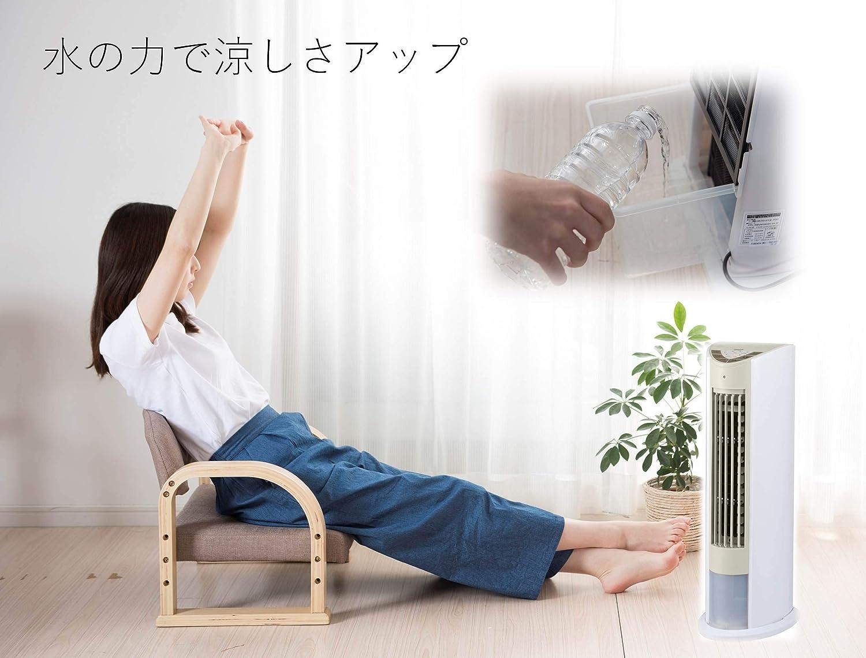 冷風扇 使い方