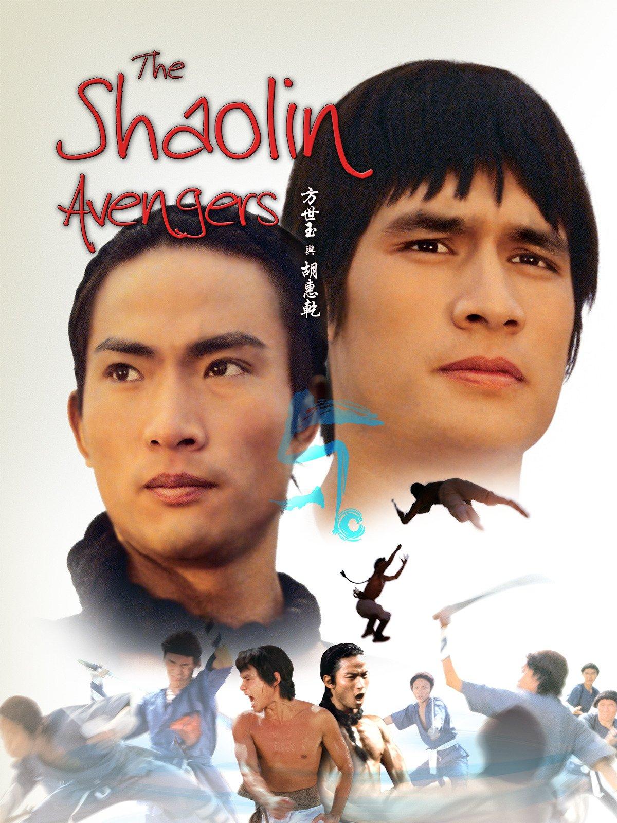 The Shaolin Avengers on Amazon Prime Video UK
