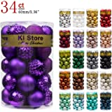 Amazon.com: Vickerman Purple Glitter Snowflake with 24 Per ...