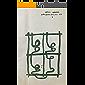ழ சிற்றிதழ் – 3 ஜூலை - செப்டம்பர் 1978 (Tamil Edition)