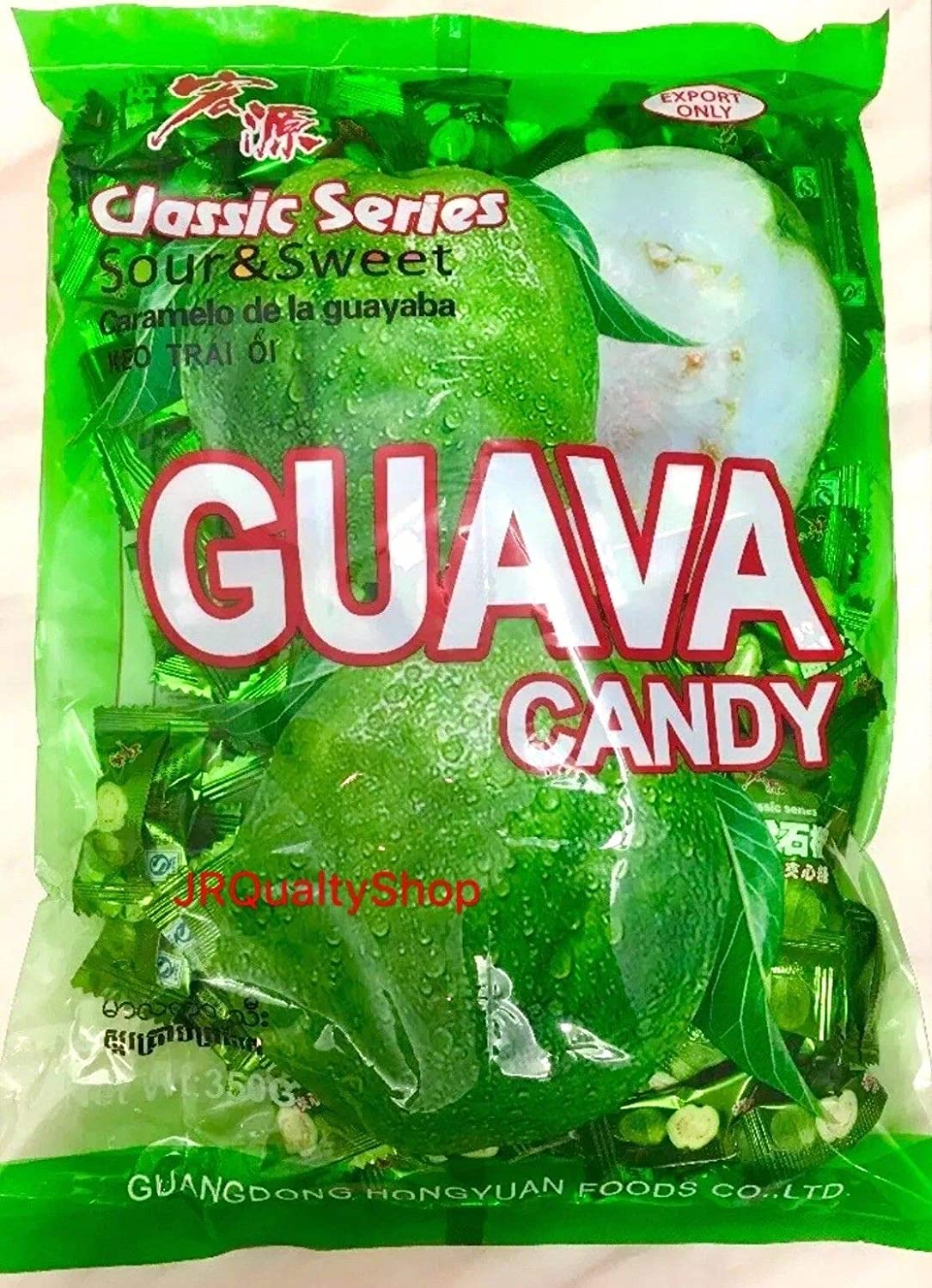 Classic Series Guava Candy, 12.3 oz