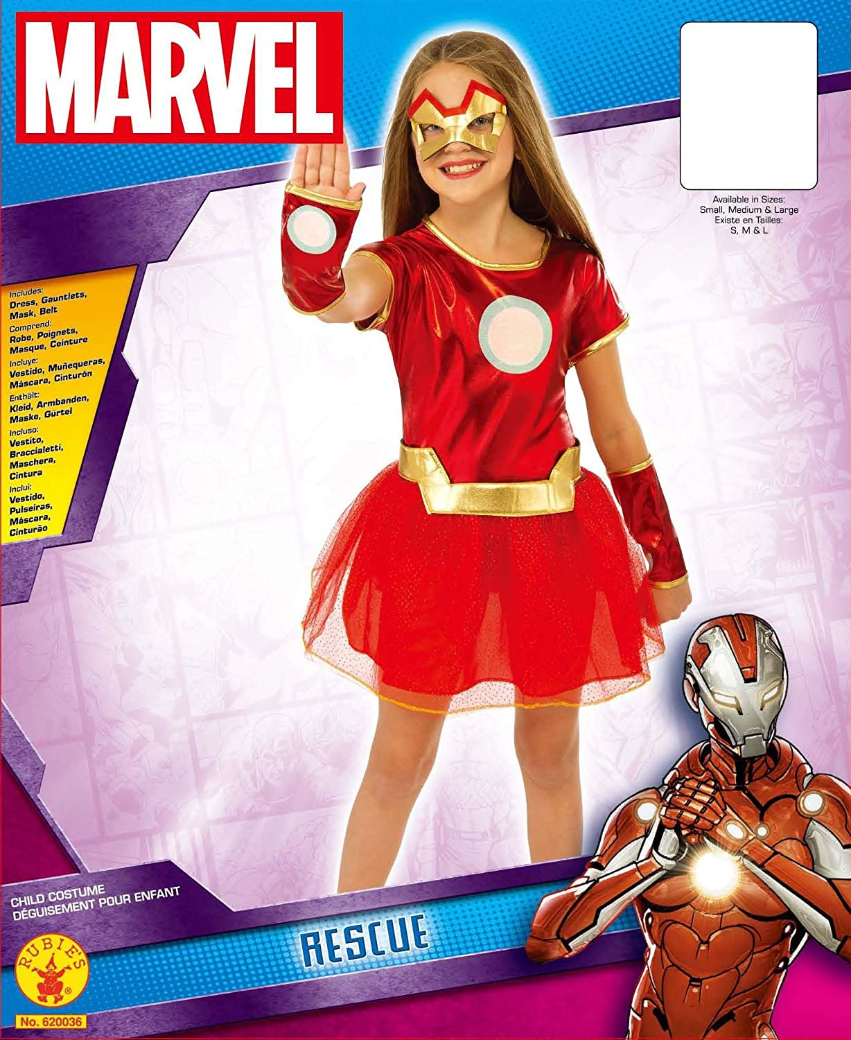 Amazon.com: Rubies Marvel Classic Childs Rescue Costume, Medium: Toys & Games