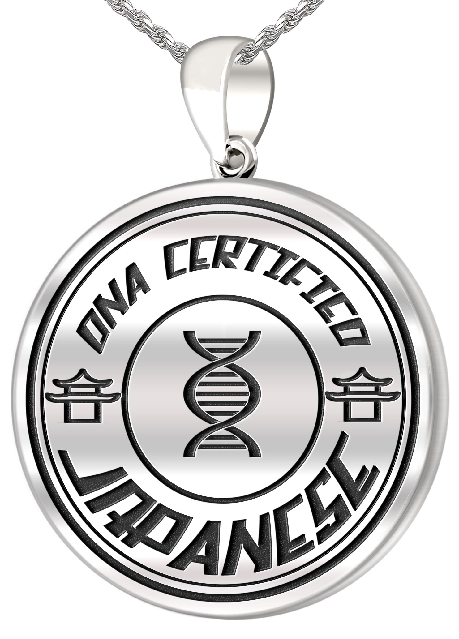 0.925 Sterling Silver 1in DNA Certified Japanese Heritage Pendant Medal with Flag 3.3mm Cable Necklace, 18''