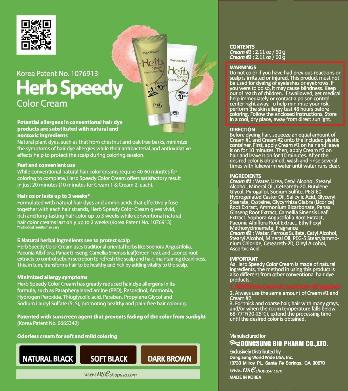 Herb Speedy Ppd libre de tinte de pelo y amoníaco libre color de cabello contiene de protección solar negro