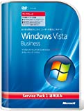 Windows Vista Business SP1 アップグレード