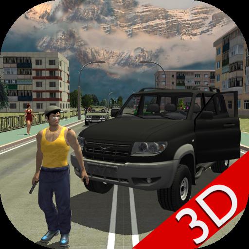 Criminal Car Driver 3D (Mafia 3 Best Car)