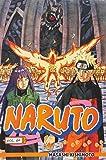 Naruto - Volume 64