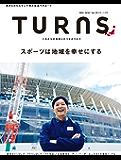 TURNS (ターンズ) 32 [雑誌]