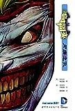 蝙蝠侠:灭族之灾