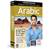 Learn Arabic: Instant Immersion Family Edition Language Software Set - 2016 Edition
