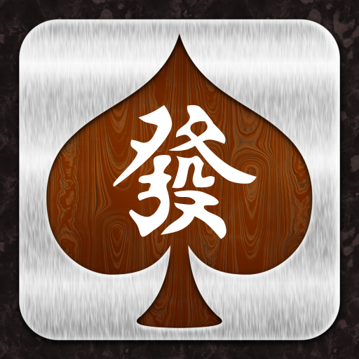 Solitaire, Mahjong Solitaire, Spider Solitaire, 4 Rivers, FreeCell Solitaire, Solitaire HD (Kindle Tablet Edition) (Best Solitaire Android Tablet)