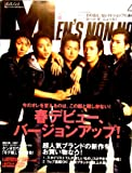 MEN'S NON・NO (メンズ ノンノ) 2010年 04月号 [雑誌]