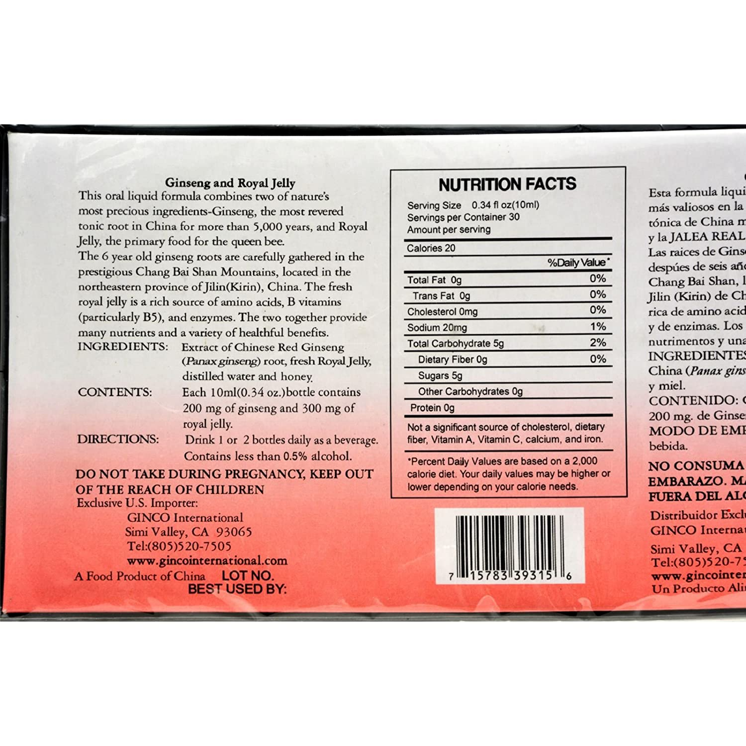 Amazon.com: Imperial Elixir Ginseng and Royal Jelly - 10 mg - 30 ...