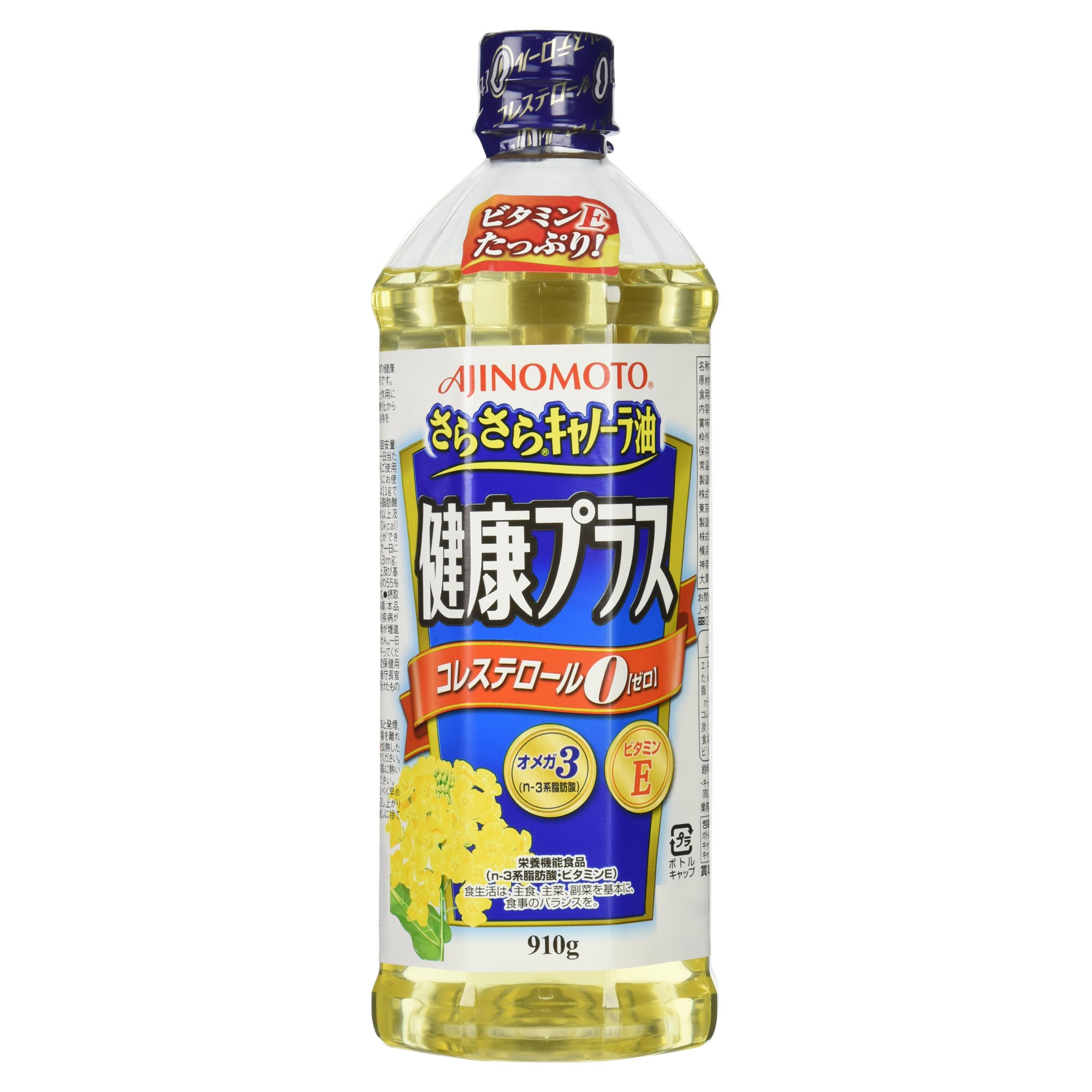 Ajinomoto smooth canola oil healthy plus 910g [Parallel import] by Ajinomoto