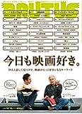BRUTUS(ブルータス) 2015年 12/15号 [雑誌]