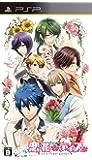 恋花デイズ (通常版) - PSP