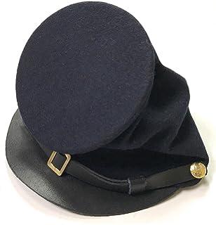 Amazon com: Military Uniform Supply Civil War U S  Blue