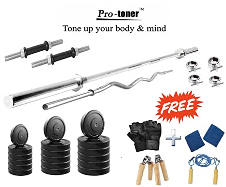 c3044f2532f Buy Protoner 20WITH4 Rubber Home Gym Set