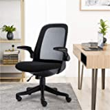 Mid-Back Ergonomic Home Office Chair,Komene Adjustable Mesh Computer Chair Thickened Seat Desk Chair with Lumbar Support and