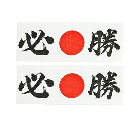 Tierra Zen Set 2 Hachimaki Hissyo, Éxito Seguro