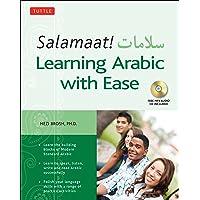 Salamaat! Learning Arabic with Ease: Learn the Basic Blocks of Modern Standard Arabic