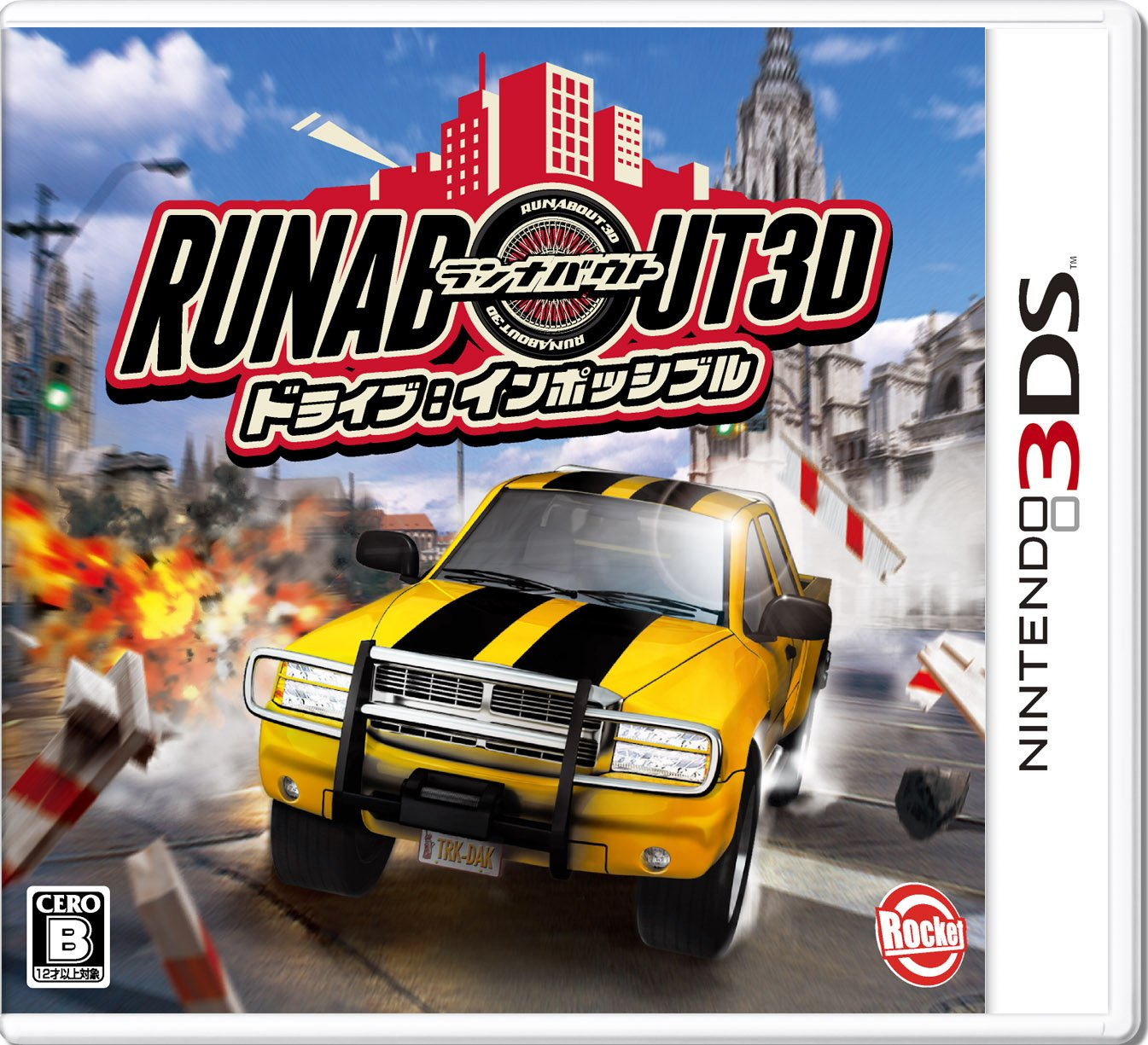 Runabout 3D Drive: Impossible [Japan Import]