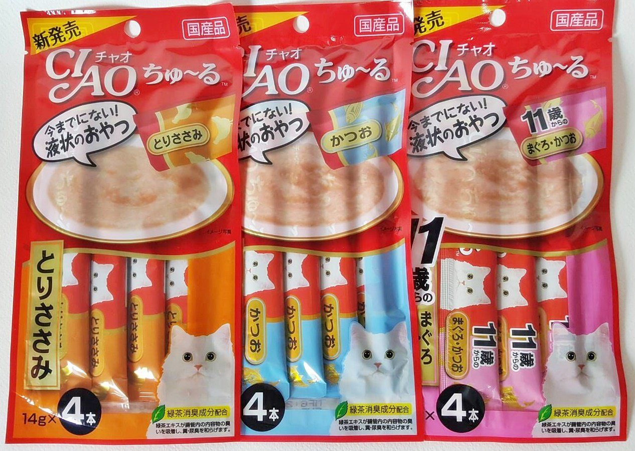 CIAO Cat Lick Snacks 3 Mix Flavors Raise Pack (3 pack).