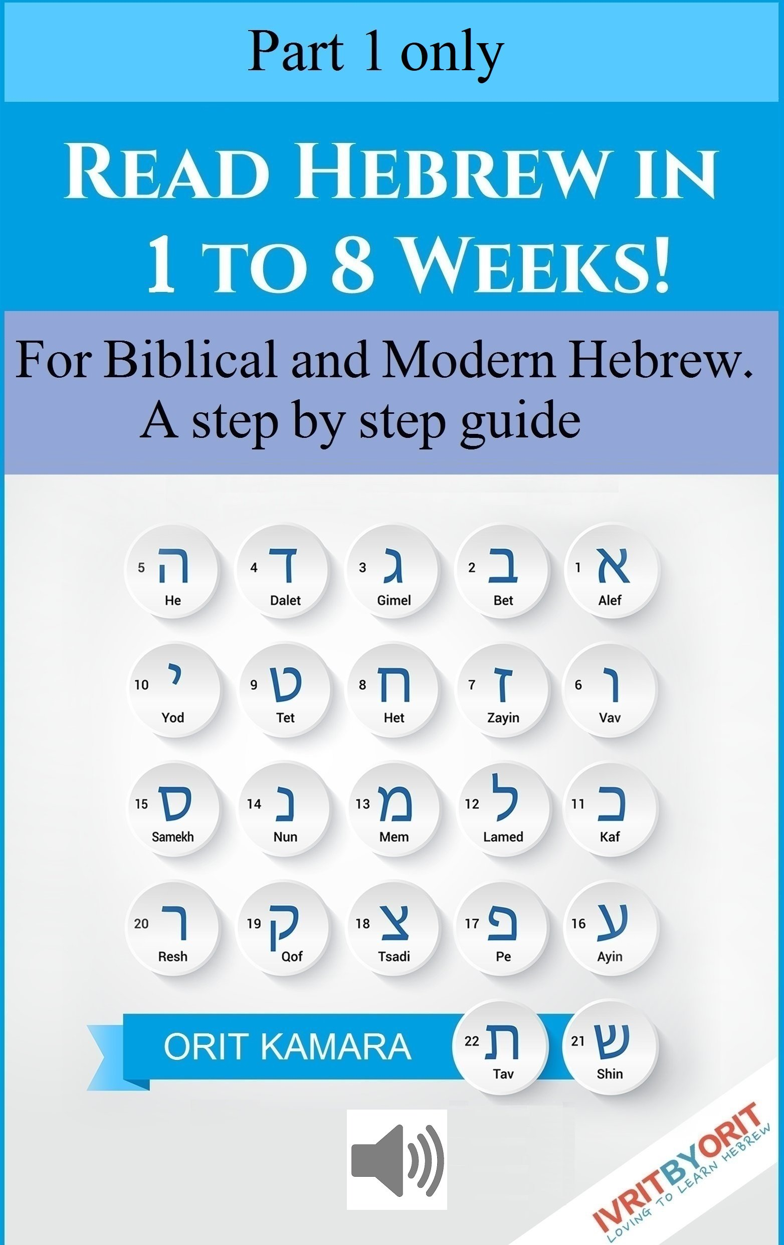 Learn To Read Hebrew In 1 To 8 Weeks   1 Of 8  For Biblical And Modern Hebrew   A Step By Step Guide Including Audio For Learning And Teaching The Hebrew ... Letters And Vowels.  English Edition