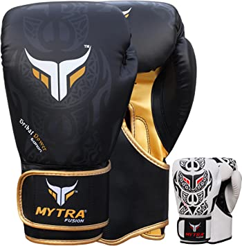 Mytra Fusion Kids Boxing Gloves Punching Bag Sparring Training Workout Gym Cage
