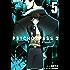 PSYCHO-PASS サイコパス 2 5 (コミックブレイド)