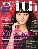 with (ウィズ) 2014年 01月号 [雑誌]