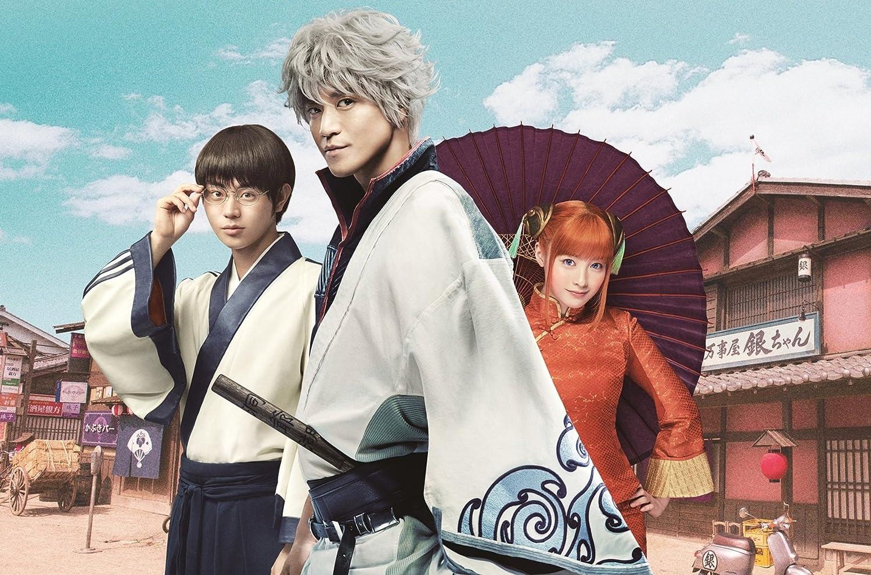 銀魂 [Blu-ray]小栗旬 (出演), 菅田将暉 (出演), 福田雄一 (監督)