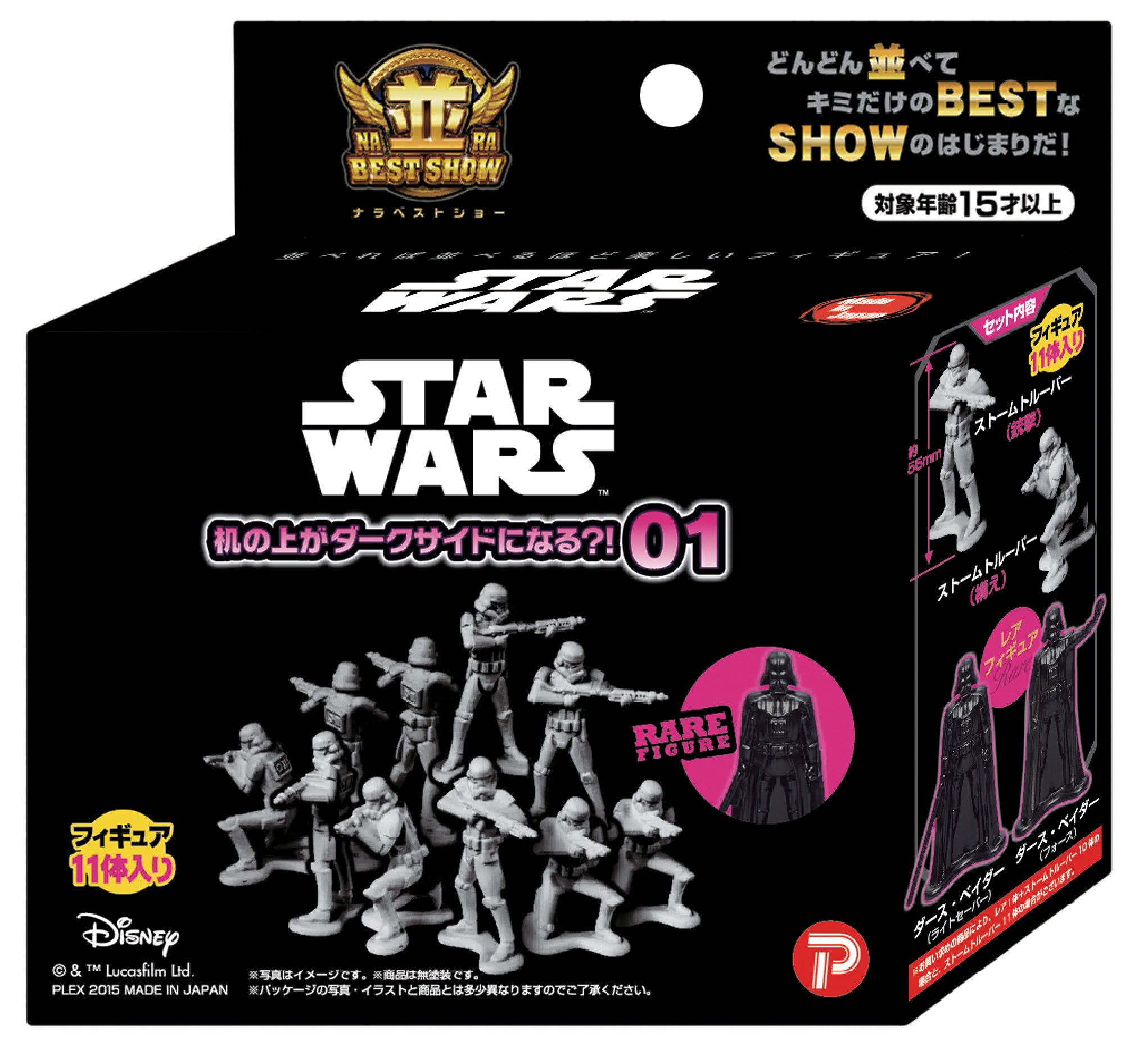 Nara-best Show Star Wars Desk Become the Dark Side!? 01 by Happinet