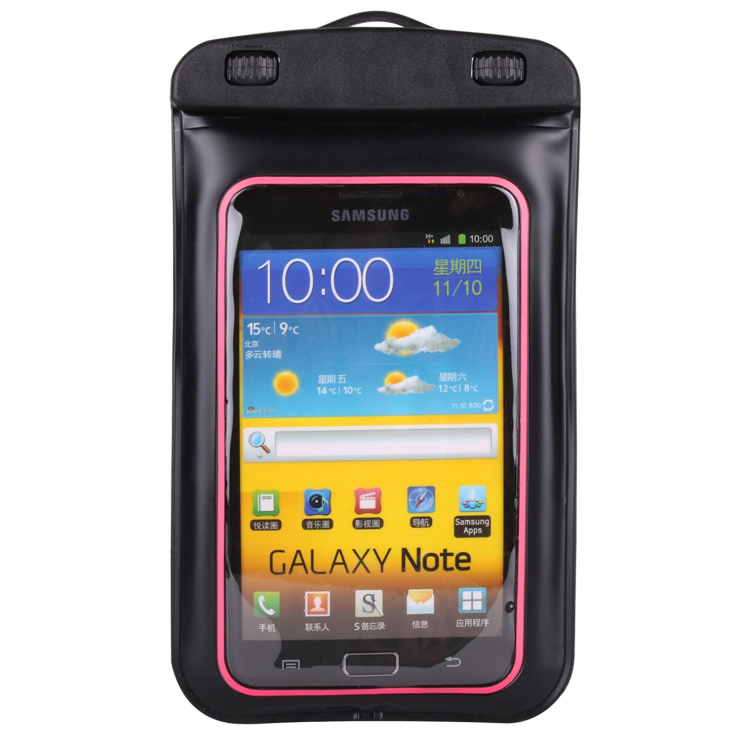 new concept f51cf 861ca Amazon.com: Waterproof Phone Case with Armband and Headphone Jack ...