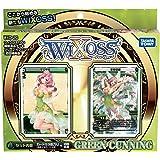 ウィクロス WXD-20 TCG 構築済みデッキ グリーンカンニング (初回特典版)