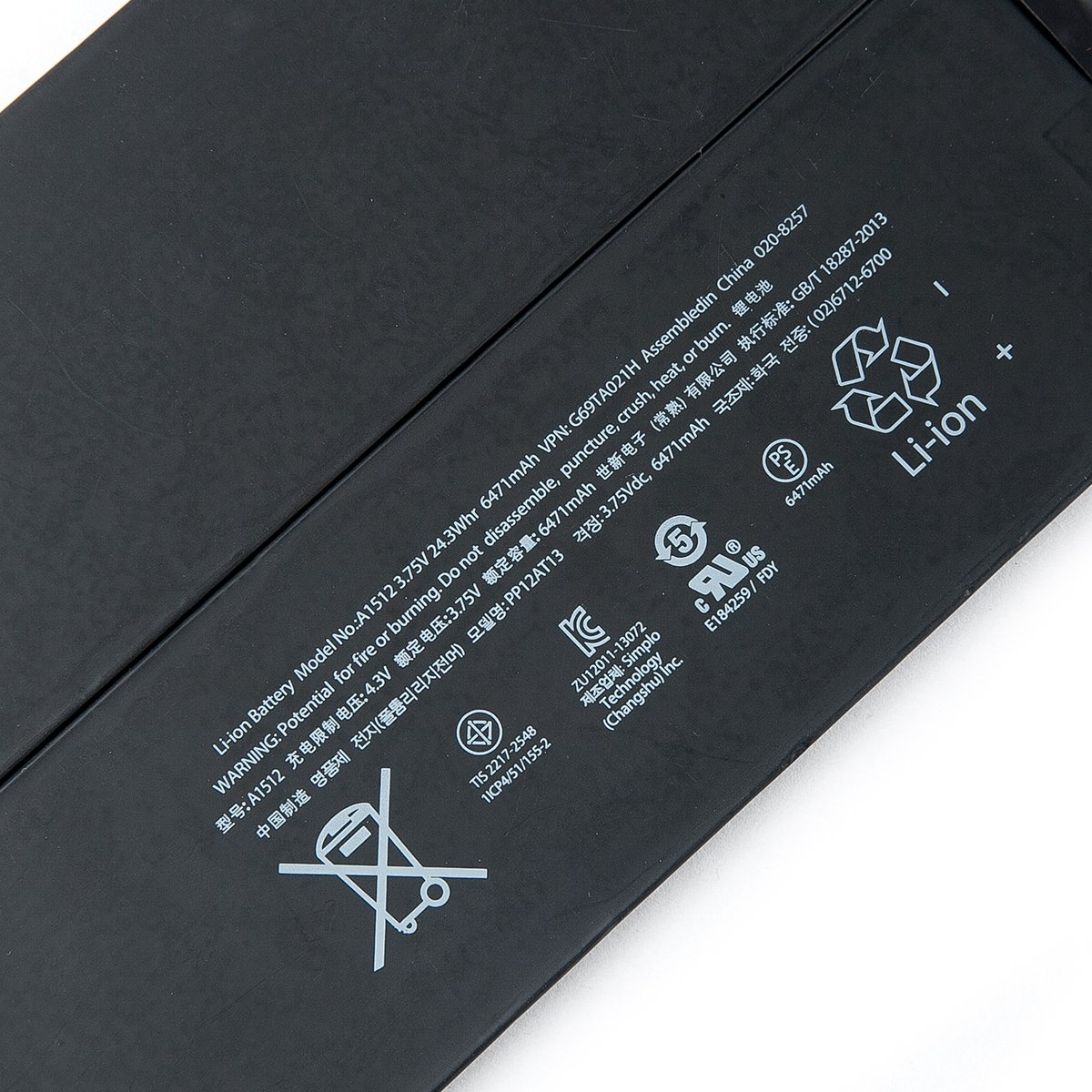 TANAKA A1512 Battery for Apple iPad Mini 2 A1489 A1490 A1491 & Apple iPad Mini 3 A1599 A1600 A1601 with Installation Tools 3.75V 6471mAh 24.3Whr by TANAKA (Image #4)