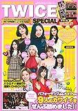 K-POP GIRLS ZONE (マイウェイムック)