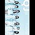 Quick Japan(クイック・ジャパン)Vol.131 2017年4月発売号 [雑誌]