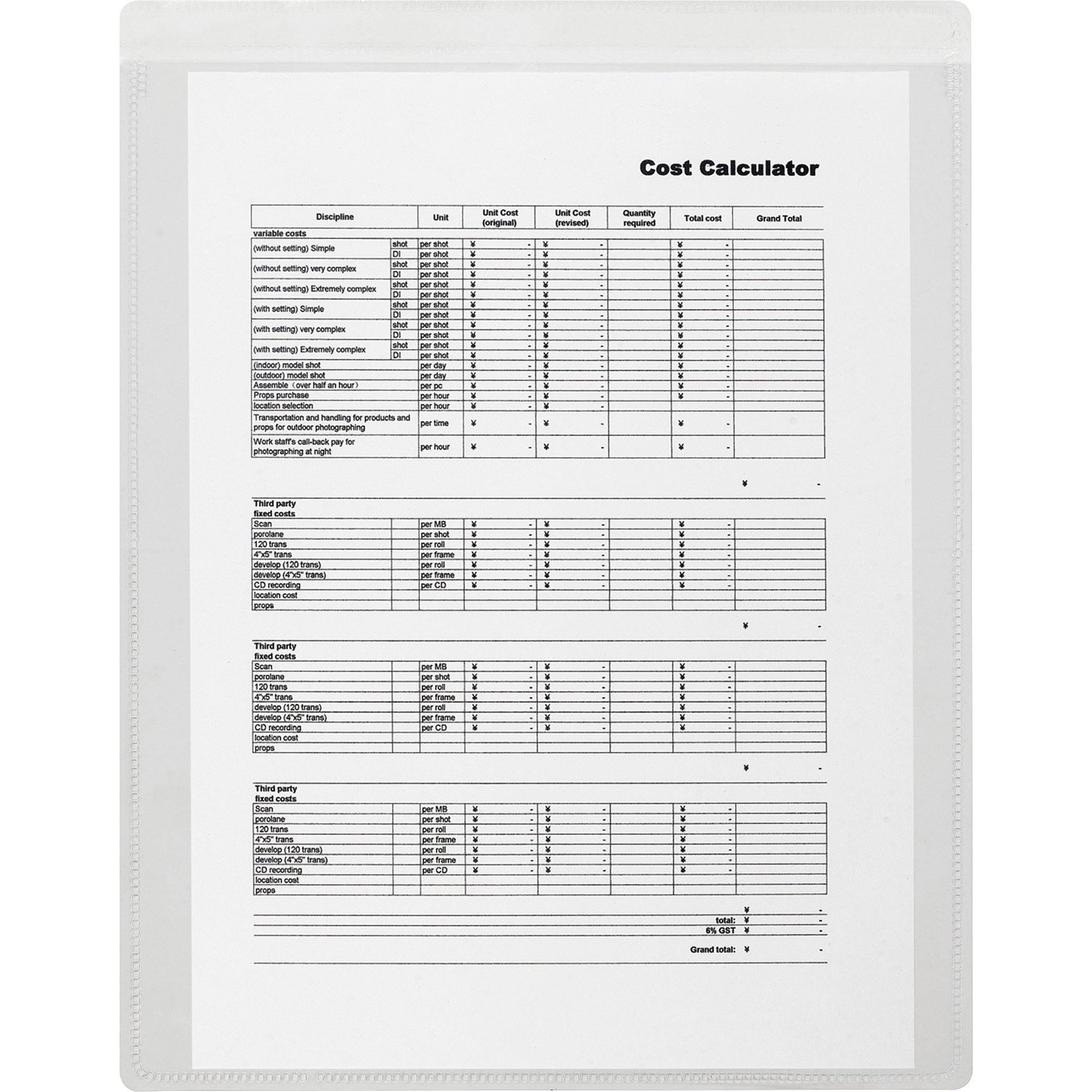 Business Source Self-Adhesive Shop Ticket Holders, 9''x12'' (16465)