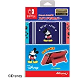 Nintendo Switch専用スタンド付きカバー ミッキーマウス