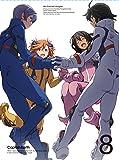 キャプテン・アース VOL.8 初回生産限定版[DVD]