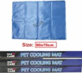 Pilot Imports® Self Cooling Gel Pet Dog Cat Cool Mat Pad Bed Mattress Heat Relief Non-Toxic 90 x 70cm Blue