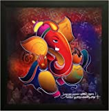 Ganesha Framed Paintings | Ancient Art | Special Effect Textured | Hindu god Painting | Best Choice To gift | Shivji's Son Painting | Size : 12*12 Inches | Well Designed By Paper Plane Design