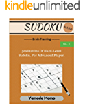Sudoku: Brain Training Vol. 3: 500 Puzzles Of Hard-Level Sudoku. For Advanced Player. (English Edition)