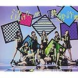 泣けないぜ…共感詐欺/Uraha=Lover/君だけじゃないさ…friends(2018アコースティックVer.)(通常盤A)