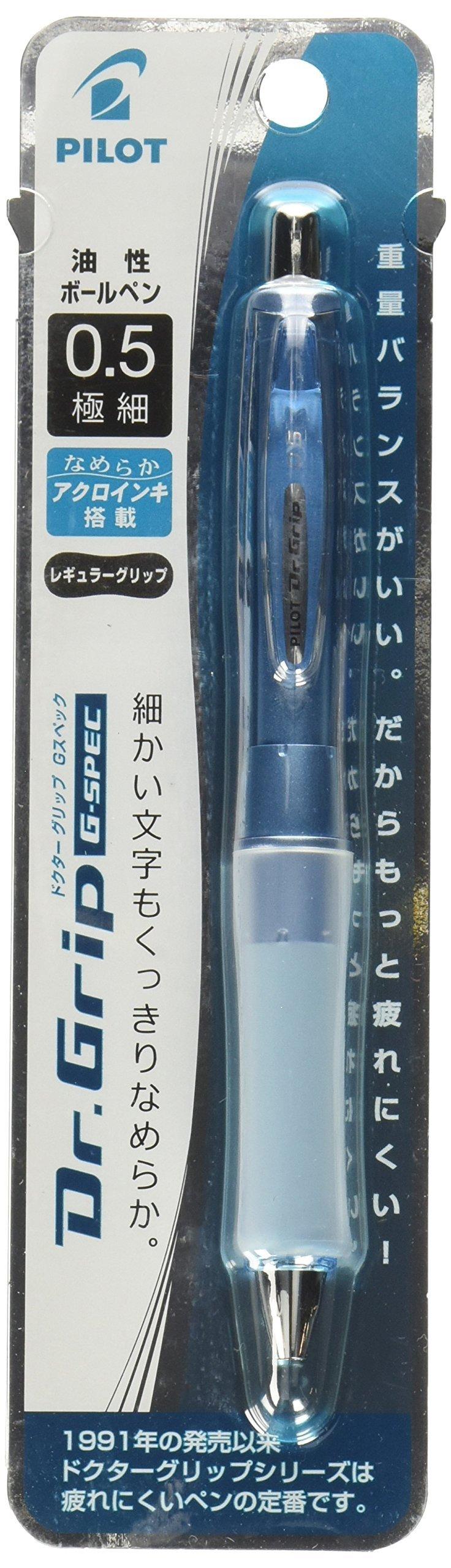 Pilot Ballpoint Pen, Dr.Grip G, 0.5mm, Extra Fine,  [1L1K60NS]