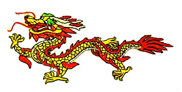 Rabana Dragon Chinois Kung Fu Arts Martiaux Triad Tatouage Dessin