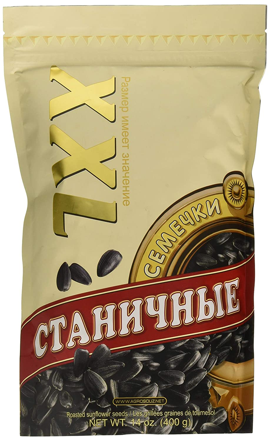 XXL Sunflower Seeds Stanichnye 14 ounce (400 gram). Roasted unsalted. Imported from Russia. Kosher