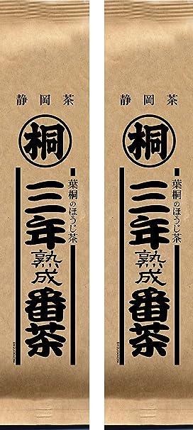 葉桐 静岡産マル桐三年熟成番茶 120g×2本セット